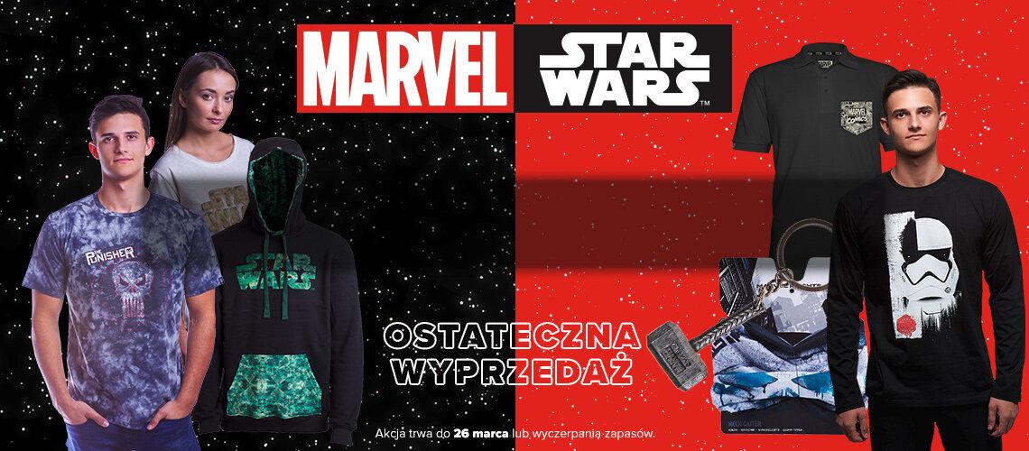 Ostateczna wyprzedaż Marvel, Star Wars i Atari